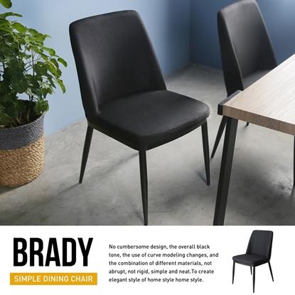 圖片 【H&D】布萊迪工業風餐椅