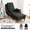 圖片 【H&D】達倫現代風高背機能單人沙發組(含腳凳)-2色(送贈品)