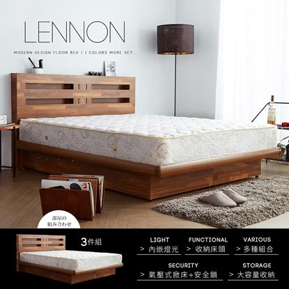 圖片 【H&D】藍儂田園鄉村風系列雙人房間掀床組3件式(床頭+掀床+硬式床墊)