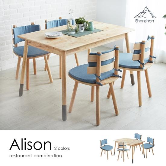 圖片 【H&D】艾利森木作簡約系列餐桌椅組(一桌四椅)-2色
