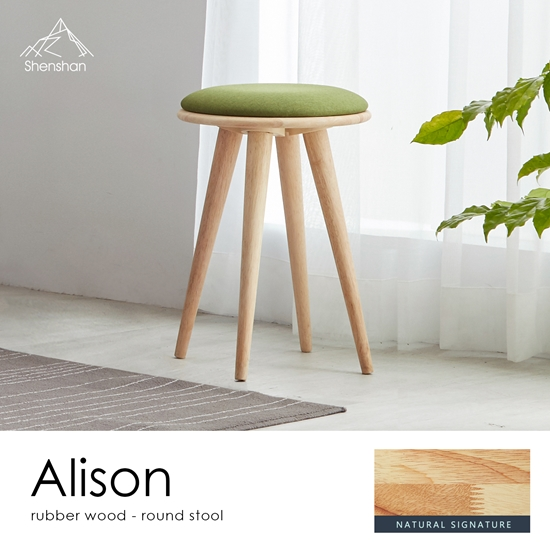 圖片 【H&D】艾利森木作簡約化妝椅/椅凳