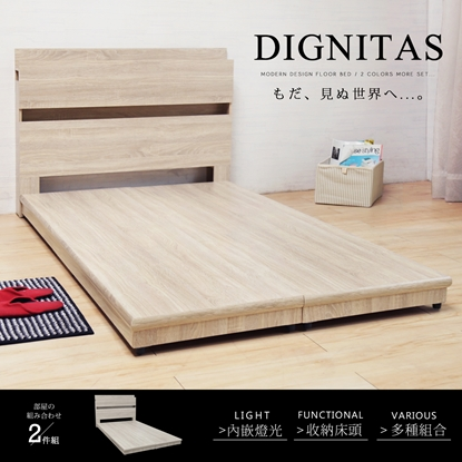 圖片 【H&D】DIGNITAS狄尼塔斯3.5尺房間組-2件式床頭+床底/2色