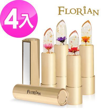 圖片 【FLORIAN】金箔花瓣果凍唇膏(4入)
