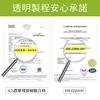 圖片 UDR專利藍莓金盞花葉黃素EX x6盒