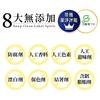 圖片 UDR專利藍莓金盞花葉黃素EX x1盒
