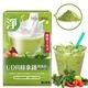 UDR綠拿鐵酵素飲x1盒
