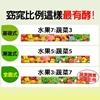 圖片 UDR綠拿鐵酵素飲x1盒