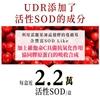 圖片 UDR專利特濃晶鑽燕窩膠原蛋白粉X3盒