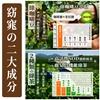 圖片 UDR專利綠茶咖啡x3盒