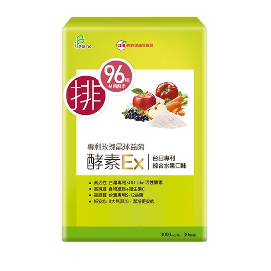 圖片 UDR專利玫瑰晶球益菌酵素EX x3盒