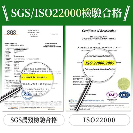 圖片 UDR綠拿鐵專利SOD酵素飲EX x6盒
