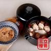 圖片 【草地狀元 】五福窯-耐火蒸煮砂鍋(耐火鍋)