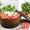 圖片 【草地狀元 】五福窯-養生湯燉鍋(303)/2800cc/附陶蓋