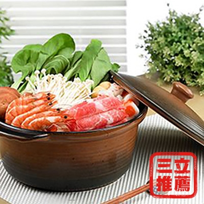 【草地狀元 】五福窯-養生湯燉鍋(303)/2800cc/附陶蓋