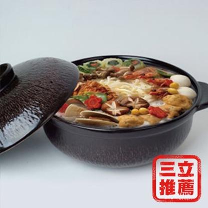 圖片 【草地狀元 】五福窯-養生陶鍋(508-8)/1850cc/附陶蓋