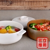 圖片 【草地狀元 】五福窯-陶瓷蒸煮鍋3件組 /黑/白(215)