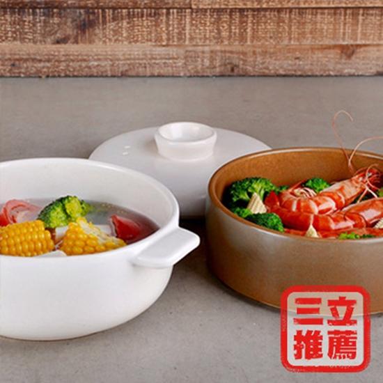 陶瓷 湯鍋