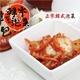 正宗韓式泡菜雙享組-O