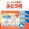 圖片 充電糖【哈健康】思爾得乳酸菌葡萄糖/4盒組-電