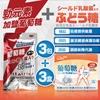 圖片 充電糖【哈健康】勁元素加鹽葡萄糖3包+思爾得乳酸菌葡萄糖3盒(6件)照護組-電