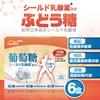 圖片 充電糖【哈健康】思爾得乳酸菌葡萄糖經濟6盒組-電
