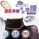 【適立眠】遠紅外線健康護腰(台灣製造/促進循環/血氧提升)-電