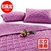 圖片 【適立眠】遠紅外線健康枕頭套-三色選購(台灣製造/高透氣/抗菌)-電