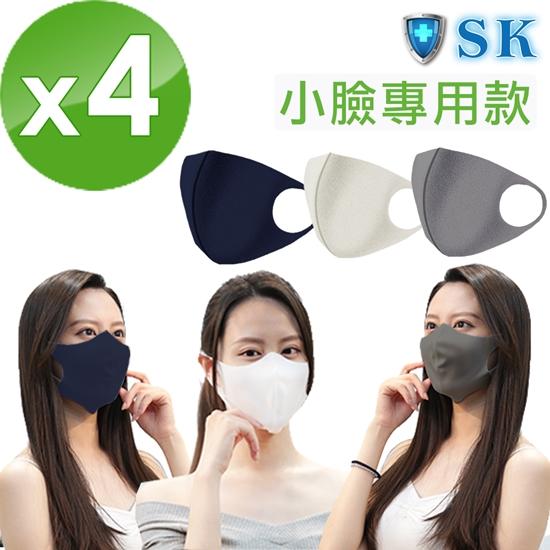 透氣 口罩