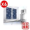 圖片 【AGL愛潔樂壁貼】沾水就黏無膠可水洗藝術萬用貼6入(平面花紋)-電