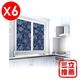 【AGL愛潔樂壁貼】沾水就黏無膠可水洗藝術萬用貼6入(平面花紋)-電