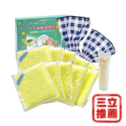 【AGL愛潔樂】神奇泡泡布萬用廚房清潔組(洗碗布、泡泡抹布、抹布、木質纖維)-電