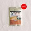 圖片 阮厝雞滴雞精 (產銷履歷認證) / 裸包100入