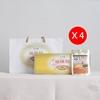 圖片 阮厝雞滴雞精禮盒4組 (產銷履歷認證)   / 每組10包入