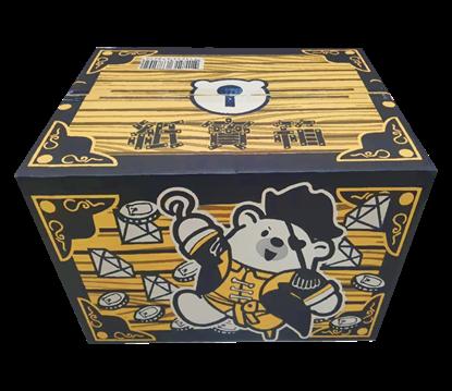 圖片 【BENI BEAR邦尼熊】紙寶箱 多規格超值組