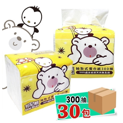 【BENI BEAR邦尼熊】抽取式餐巾紙300抽30包/箱(兩箱一組)