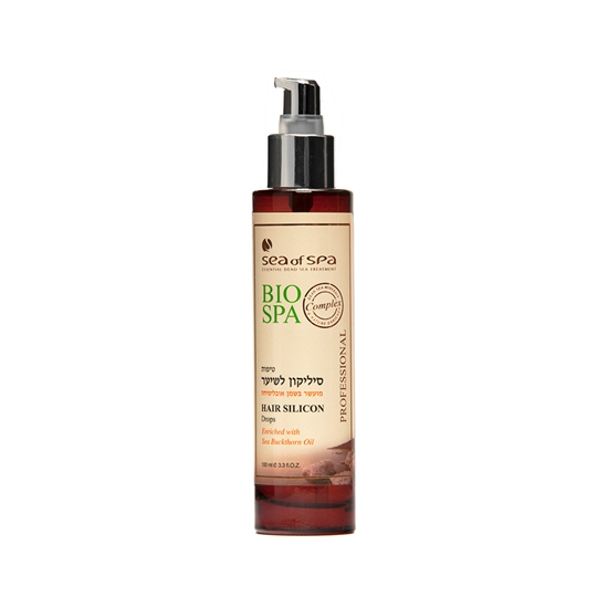 保濕 護髮乳