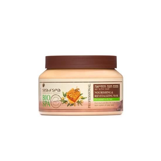 圖片 Sea of Spa橄欖蜂蜜護髮保養霜