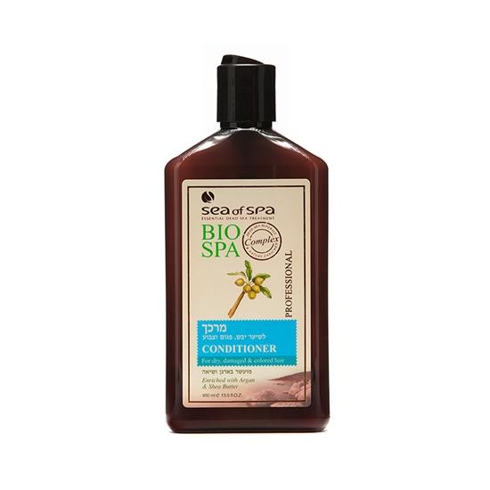 摩洛哥堅果油 護髮乳