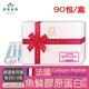 【美陸生技】100%法國魚鱗膠原蛋白90包/盒(禮盒)