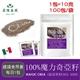 【美陸生技】100%魔力奇亞籽Chia Seed 100包/袋