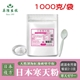 【美陸生技】日本紅藻破壁萃取寒天粉(呈現膏狀) 1000公克/包(家庭號)