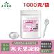 【美陸生技】日本紅藻破壁萃取寒天果凍粉(固態) 1000公克/袋(家庭號)
