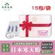 【美陸生技】日本紅藻破壁萃取寒天粉(呈現膏狀) 隨身包15包/袋
