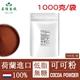 【美陸生技】100%荷蘭微卡低脂無糖可可粉 1000公克/包