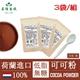 【美陸生技】100%荷蘭微卡低脂無糖可可粉 30公克X3包