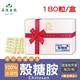 【美陸生技】100%日本水溶性殼糖胺180粒/盒(禮盒)