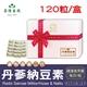 【美陸生技】富利通第二代丹蔘納豆素膠囊120粒/盒(禮盒)