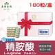 【美陸生技】複方7合1 L-Arginine精胺酸(男)180粒/盒(禮盒)
