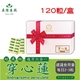 【美陸生技】複方穿心蓮萃取膠囊(草本配方)120粒/盒(禮盒)