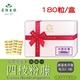 【美陸生技】複方四稜粉藤膠囊(含綠茶萃取)180粒/盒(禮盒)